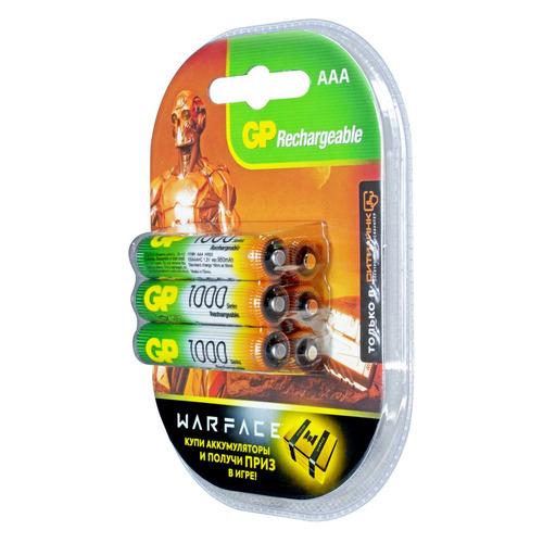 AAA Аккумулятор GP Rechargeable 1000AAAHC, 6 шт. 1000мAч