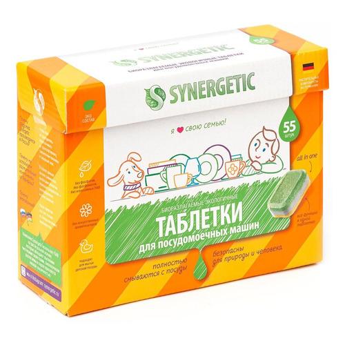Таблетки SYNERGETIC бесфосфатные, зкологичные для посудомоечных машин, 55шт [102055] таблетки д посудомоечных машин jundo таблетки д посудомоечных машин