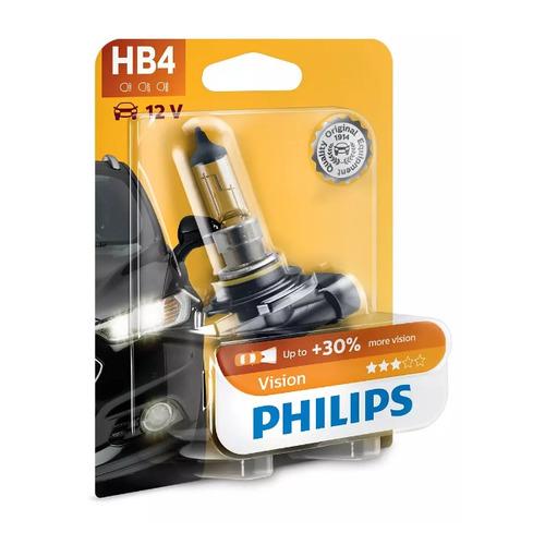 Лампа автомобильная галогенная Philips 9006XVPB1, HB4, 12В, 51Вт, 1шт