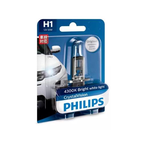 Лампа автомобильная галогенная PHILIPS 12258CVB1, H1, 12В, 55Вт, 1шт