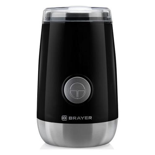 Кофемолка BRAYER 1183BR, черный [br1183]