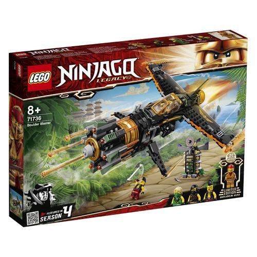Фото - Конструктор Lego Ninjago Скорострельный истребитель Коула, 71736 конструктор lego ninjago 70599 дракон коула
