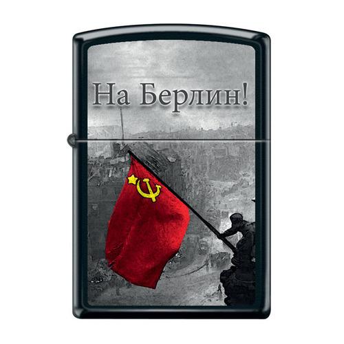 Зажигалка Zippo На Берлин 218 Berlin латунь/сталь черный матовый