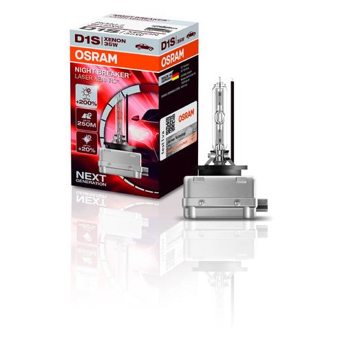 Лампа автомобильная ксеноновая Osram 66140XNL, D1S, 85В, 35Вт, 5000К, 1шт
