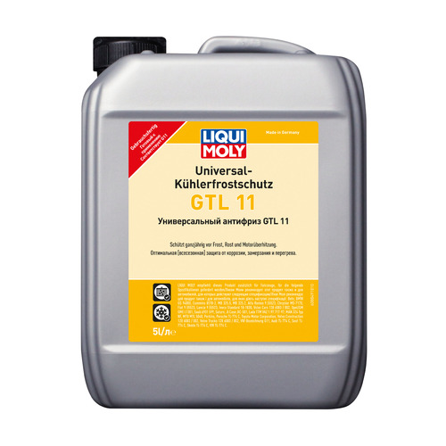 Антифриз Liqui Moly GTL 11 5л (8849)