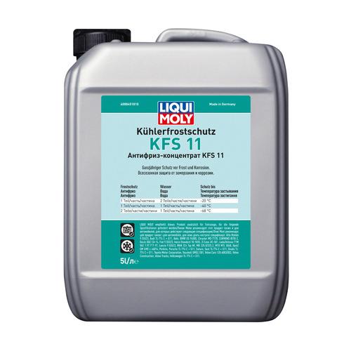 Антифриз Liqui Moly KFS 2000 G11 5л (8845)