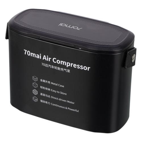 Автомобильный компрессор Xiaomi 70mai Air Compressor [midrive tp01]