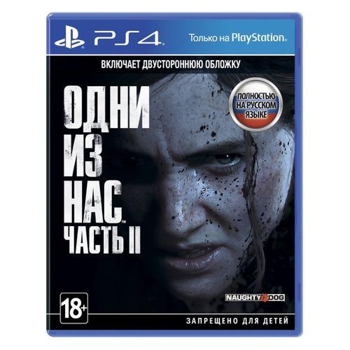 Игра PLAYSTATION Одни из нас: Часть II, русская версия, для PlayStation 4/5 недорого