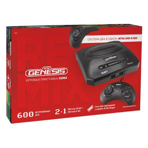 Игровая консоль RETRO GENESIS 600 игр, Remix, черный