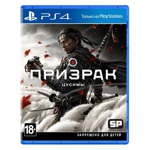 Игра PLAYSTATION Призрак Цусимы Day One Edition, русская версия, для PlayStation 4/5 недорого