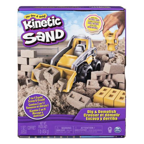 Набор для лепки Kinetic Sand Экскаватор (6044178)
