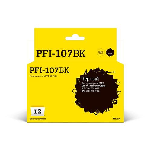 Картридж T2 IC-CPFI-107BK, черный / PFI-107BK