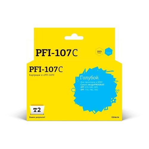 Картридж T2 IC-CPFI-107C, голубой / PFI-107C