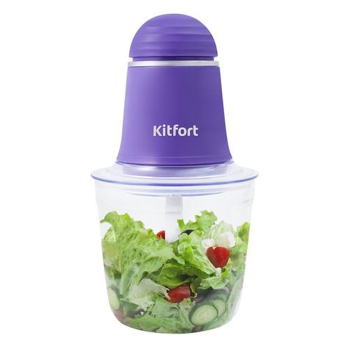 Измельчитель электрический Kitfort КТ-3016-1 0.5л. 200Вт фиолетовый