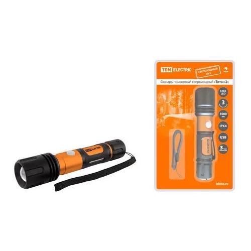 Ручной фонарь TDM ELECTRIC Титан 2, оранжевый / черный [sq0350-0061]
