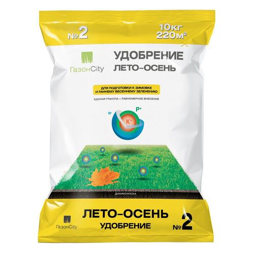 Удобрение Газон City Лето-Осень №2 10000гр (0301000) удобрение robin green лето осень 5 кг