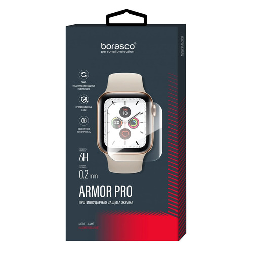 Фото - Стекло защитное BoraSCO Armor Pro для Apple Watch 4/5/6 (40147) 40мм защита экрана borasco armor pro для apple watch 4 5 6 44 mm