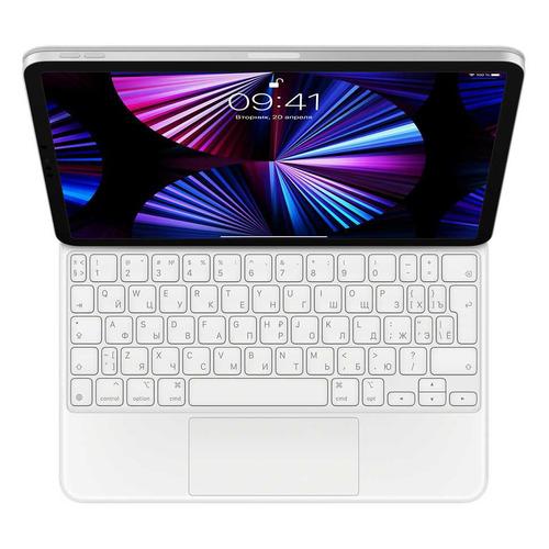 Клавиатура APPLE Magic Keyboard, iPad Pro 2021 11/Air 2020 белый [mjqj3rs/a]