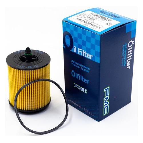Фильтр масляный PARTS-MALL PB1-003