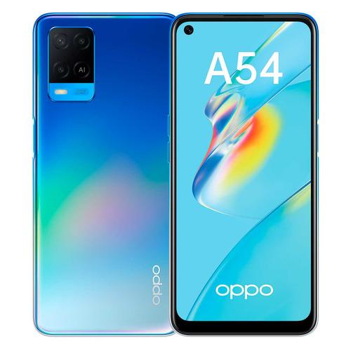 Смартфон OPPO A54 4/128Gb, синий
