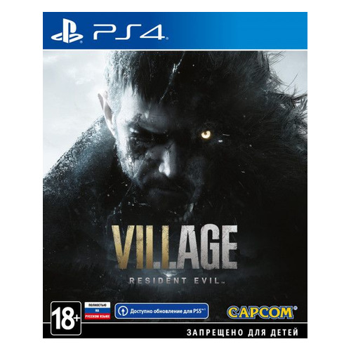 Игра PLAYSTATION Resident Evil Village, русская версия, для PlayStation 4/5 недорого