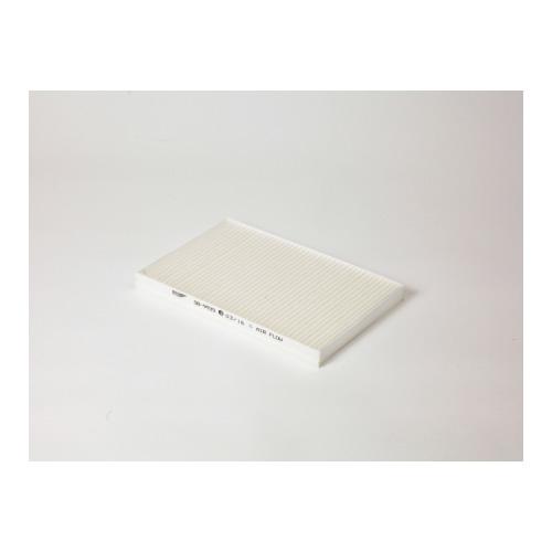 Фильтр салонный BIG FILTER GB-9939