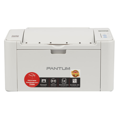 Принтер лазерный Pantum P2518 черно-белый, цвет: белый