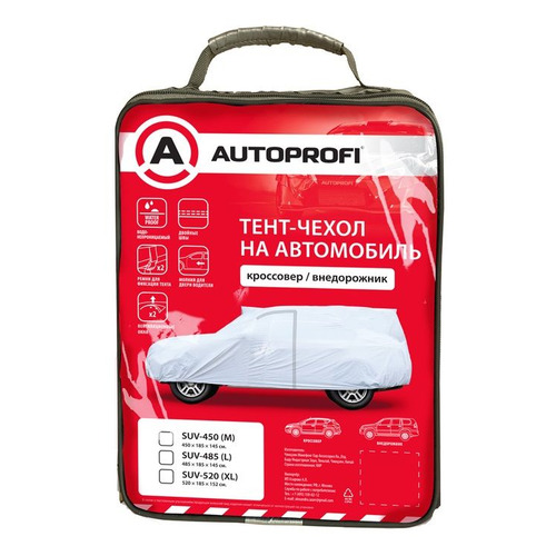 Тент автомобильный Autoprofi SUV-450 (M) 450x185x145см серый