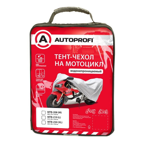 Тент автомобильный Autoprofi MTB-250 (XL) 250x83x125см серый