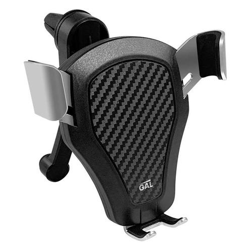 Держатель Gal CH-925 черный для для смартфонов 4-6.5
