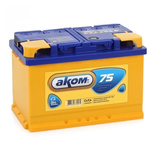 Аккумулятор автомобильный АКОМ 6CT-75.0 75Ач 750A