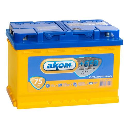 Аккумулятор автомобильный АКОМ 6CT-75.1 75Ач 750A