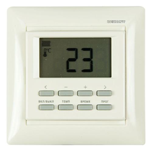 Терморегулятор Rexant RX-527H бежевый (51-0569)