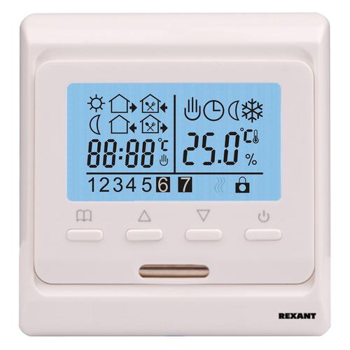 Терморегулятор Rexant R51XT белый (51-0532)