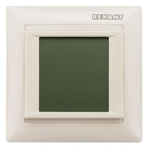 Терморегулятор Rexant RX-421H бежевый (51-0587)