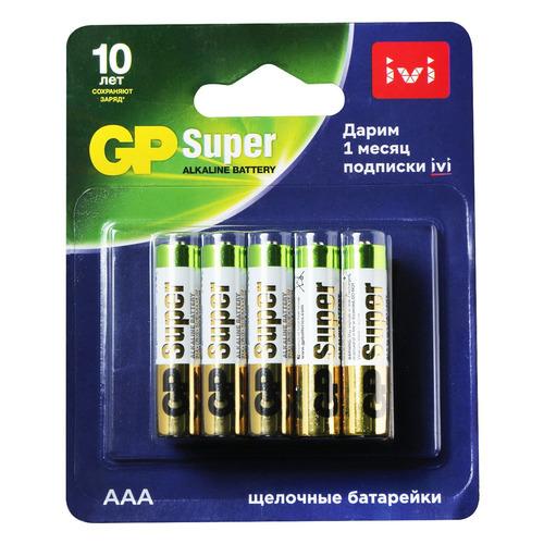 AAA Батарейка GP Super Alkaline 24A/IVI-2CR10, 10 шт.