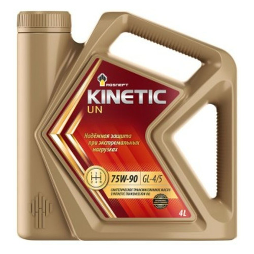 Масло трансмиссионное синтетическое ROSNEFT Kinetic UN, 75W-90, 4л [40817242]