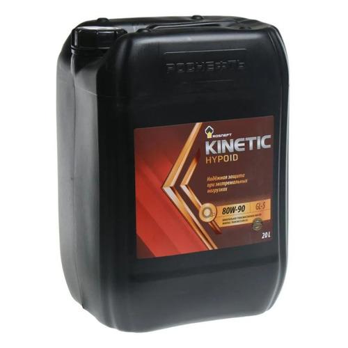 Масло трансмиссионное минеральное ROSNEFT Kinetic Hypoid, 80W-90, 20л [40817360]