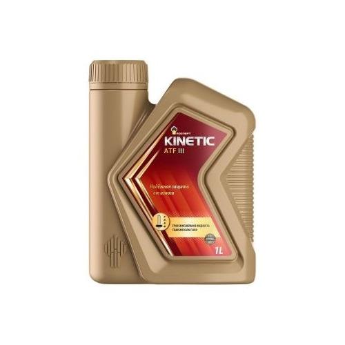 Масло трансмиссионное синтетическое ROSNEFT Kinetic ATF III, 1л [40817532]