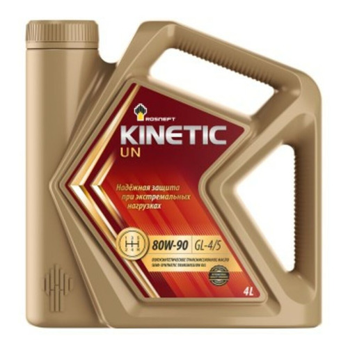 Масло трансмиссионное полусинтетическое ROSNEFT Kinetic UN, 80W-90, 4л [40817642]