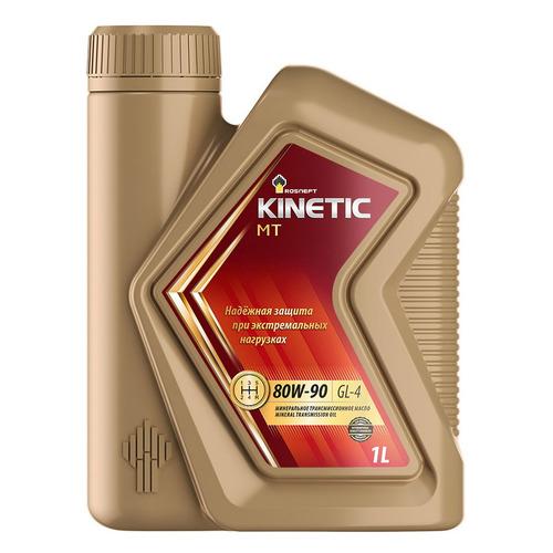 Масло трансмиссионное минеральное ROSNEFT Kinetic MT, 80W-90, 1л [40827932]