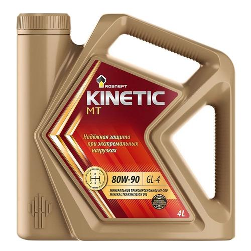Масло трансмиссионное минеральное ROSNEFT Kinetic MT, 80W-90, 4л [40827942]
