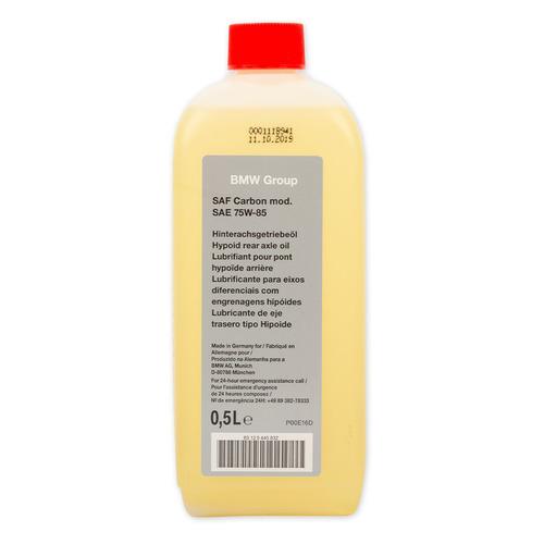 Масло трансмиссионное Hypoid Axle, полусинтетическое, 0.5л [83 22 2 295 532]