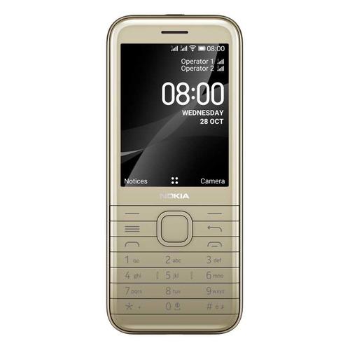Сотовый телефон Nokia 8000 4G DS, золотистый