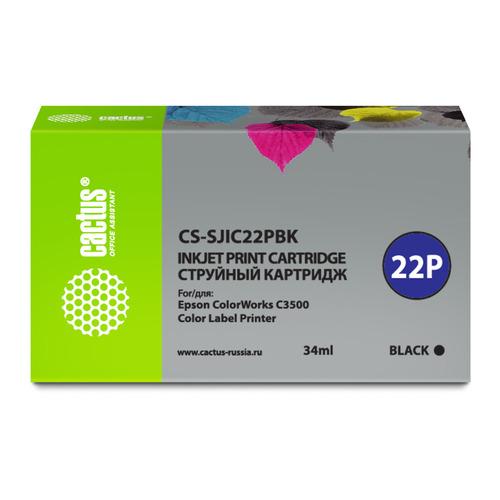 Картридж Cactus CS-SJIC22PBK, черный / CS-SJIC22PBK