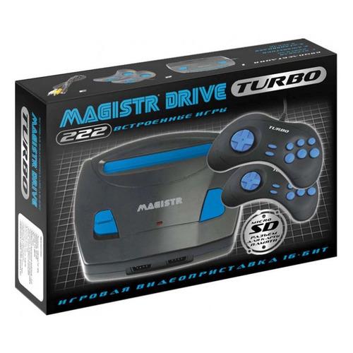 Игровая консоль MAGISTR 222 игры, Drive Turbo, черный/голубой
