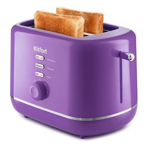 Тостер KitFort КТ-2050-1, фиолетовый