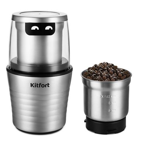 Кофемолка KitFort КТ-773, нержавеющая сталь