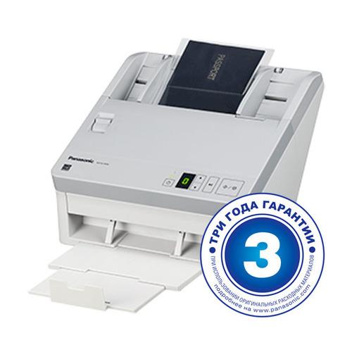 Сканер PANASONIC KV-SL1056C белый [kv-sl1056-u2]