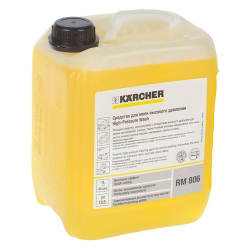 Автошампунь Karcher RM 806 [6.295-504.0]